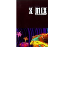 X Mix - Dvd Collection Part 1