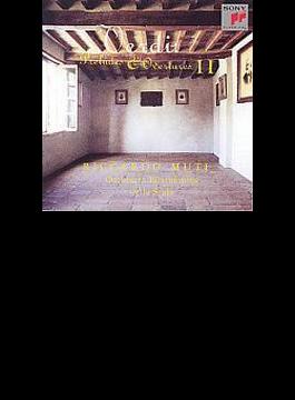 Overtures & Preludes Vol.2: Muti / La Scala Po