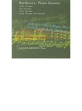 Piano Sonatas.4, 11, 24, 26: 清水和音