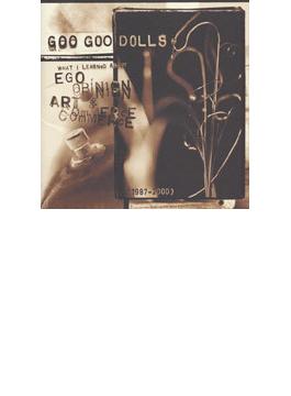 Ego, Opinion, Art & Commerce