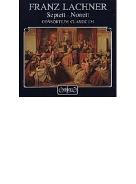 Septet, Nonet: Consortium Classicum