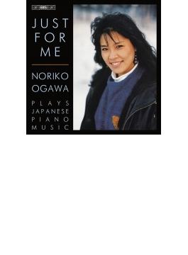小川典子plays Japanese Piano Music