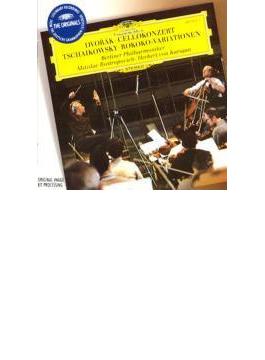 ドヴォルザーク:チェロ協奏曲、チャイコフスキー:ロココ変奏曲 ロストロポーヴィチ、カラヤン&ベルリン・フィル