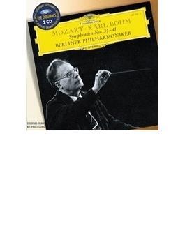 交響曲第35番、第36番、第38番、第39番、第40番、第41番 カール・ベーム&ベルリン・フィル(2CD)