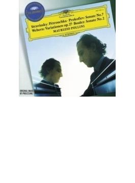ストラヴィンスキー:『ペトルーシュカ』からの三章、プロコフィエフ:ピアノ・ソナタ第7番、ウェーベルン、ブーレーズ ポリーニ(p)