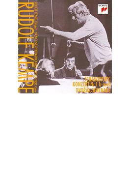 Piano Concerto: Freire(P)r.kempe / Munich Po +dvorak: Serenade For String