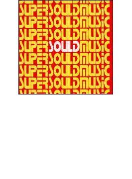 スーパーソウルドミュージック