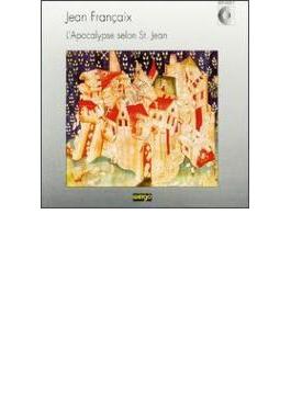 『ヨハネの黙示録』 シモニス&国際青少年音楽協会合唱団、聖ヤコブ室内合唱団、リント、他