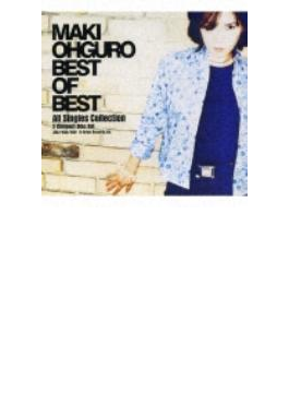 BEST OF BEST ~All Singles Collection~