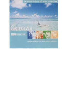 Rough Guide To The Music Of Okinawa