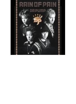 Rain Of Pain 【Copy Control CD】