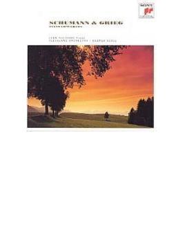 Piano Concerto: Fleisher(P) Szell / Cleveland O
