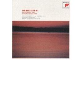 交響曲第2番、ヴァイオリン協奏曲 オーマンディ&フィラデルフィア管、オイストラフ(vn)
