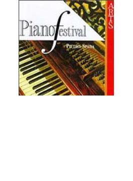 ピアノ・フェスティヴァル ピエトロ・スパーダ(P)