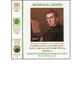 [ピアノ曲全集15]ポーランドの歌による大幻想曲Op.13/他 ビレット/スタンコフスキー/スロヴァキア国立