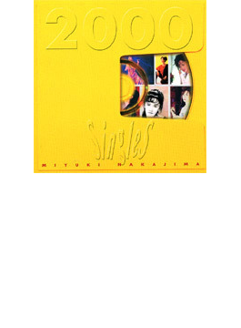 Singles2000