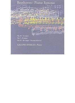 Piano Sonatas.7, 20, 29: 清水和音