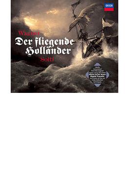 『さまよえるオランダ人』全曲 ショルティ&シカゴ響、ベイリー、他(1976 ステレオ)(2CD)