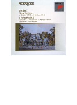 String Quintets.3, 4: L'archibudelli