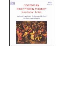 交響曲No.1,序曲「春に」「イタリアにて」 ガンゼンハウザー/アイルランド国立響