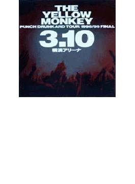 PUNCH DRUNKARD TOUR 1998/99 FINAL 3・10横浜アリーナ