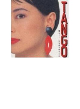 熊本マリ Plays Tango
