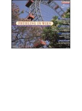 「ウィーンの音楽選集」シュトラウスII/レハール/シュトルツ/クライスラー/他 様々な演奏者