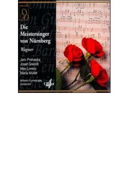 『ニュルンベルクのマイスタージンガー』 フルトヴェングラー&バイロイト、プロハスカ、他(1943 モノラル)