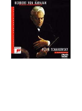 交響曲第4番、第5番、第6番《悲愴》 カラヤン指揮ウィーン・フィル(1984年ライヴ)
