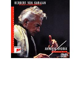 交響曲第8番 カラヤン&ウィーン・フィル(1985)