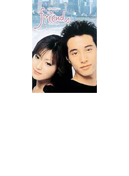 friends フレンズ メモリアル DVD-BOX