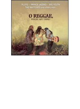 O Reggae Where Are Thou