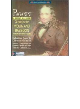 ヴァイオリンとファゴットのための二重奏曲集 アッカルド(vn)、ゴネッラ(fg)、カニーノ(p)