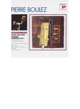 Moses Und Aron: Boulez / Bbc So G.reich Cassilly Palmer G.knight