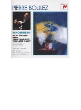 Verklarte Nacht, Die Glucklichehand: Boulez / Nyp, Bbc.so