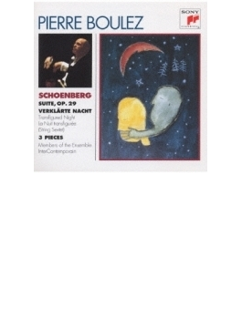 (String Sextet Version)verklarte Nacht: Boulez / Ensemble Intercontempora