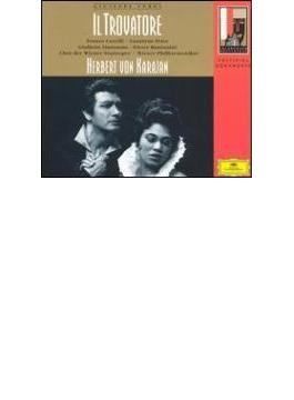 歌劇『トロヴァトーレ』全曲 カラヤン&ウィーン・フィル(1962年ザルツブルク音楽祭ライヴ)