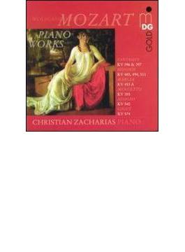 Piano Works: Zacharias