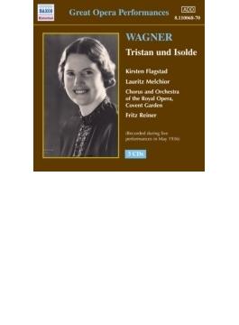 『トリスタンとイゾルデ』 ライナー&ロンドン・フィル、メルヒオール、フラグスタート、他(1936 モノラル)(3CD)