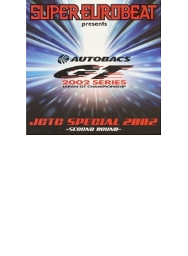 Super Eurobeat Presents: Jgtcspecial: 2002: Second Round 【Copy Control CD】