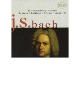 Brandenburg Concerto.1-6: Leonhardt, Bruggen, Bylsma, Etc