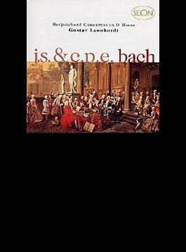 Harpsichord Concertos: Leonhardt
