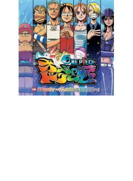 """""""プレイステーション""""専用ソフト ONE PIECEオーシャンズドリーム! 主題歌 「Family ~7人の麦わら海賊団篇~」"""