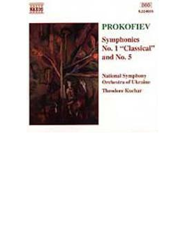 交響曲No.1「古典交響曲」&5 クチャル/ウクライナ国SO