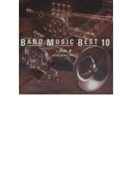 吹奏楽ベストテン Vol.9: キューネル / 武蔵野音楽大学ウインドアンサンブル