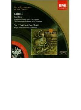 『ペール・ギュント』抜粋、交響的舞曲、他 ビーチャム&ロイヤル・フィル