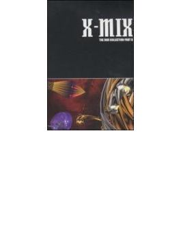 X Mix - Dvd Collection Part 2