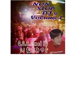 Q.O.G.NON-STOP DJ MIX Vol.1