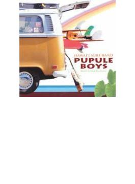 Pupule Boys