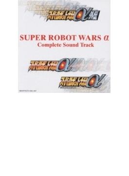 スーパーロボット大戦α外伝 コンプリートサウンドトラック